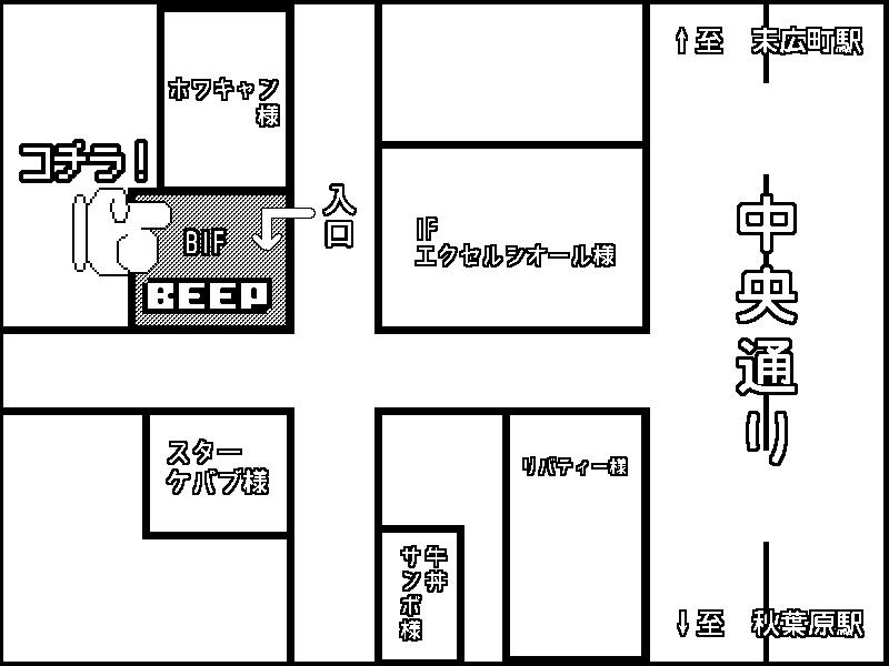 BEEP地図