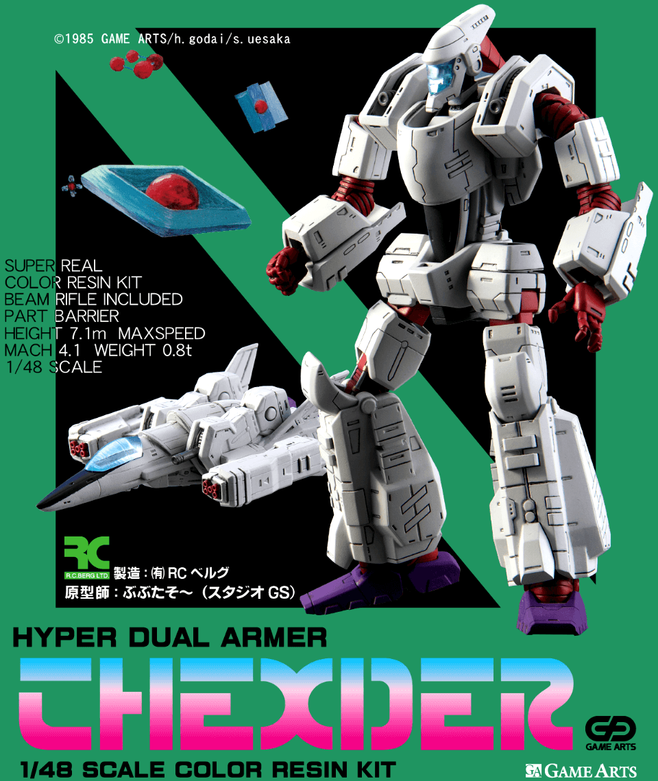 HYPER DUAL ARMER THEXDER 1/48 SCALE COLOR RESIN KIT